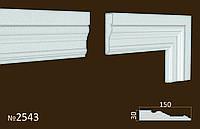 Фасадные (оконные) обрамления №2543 фасадный декор из пенопласта. цену уточняйте