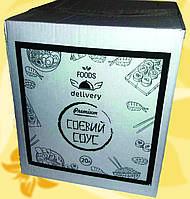 Соус соевый светлый, Premium, Китай, Tm Foods Delivery, 20л, Fd