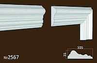 Фасадные (оконные) обрамления №2567 фасадный декор из пенопласта. цену уточняйте