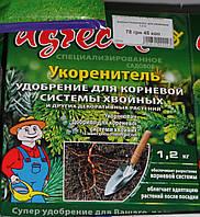 Агрекол Укоренитель Удобрение для корневой системы  хвойных и других декоративных  растений 1,2 кг