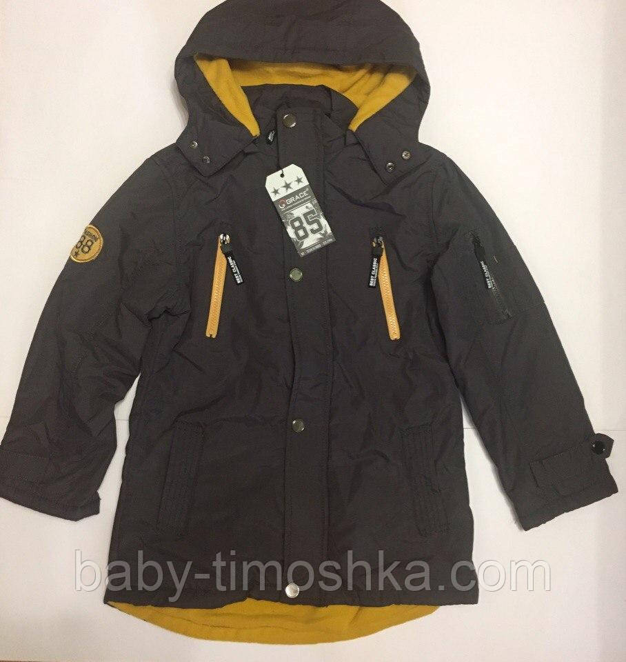 Куртка для хлопчика 134-146 см
