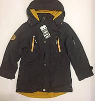Куртка для мальчика 134-146 см