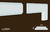 Фасадные (оконные) обрамления №2604 фасадный декор из пенопласта. цену уточняйте