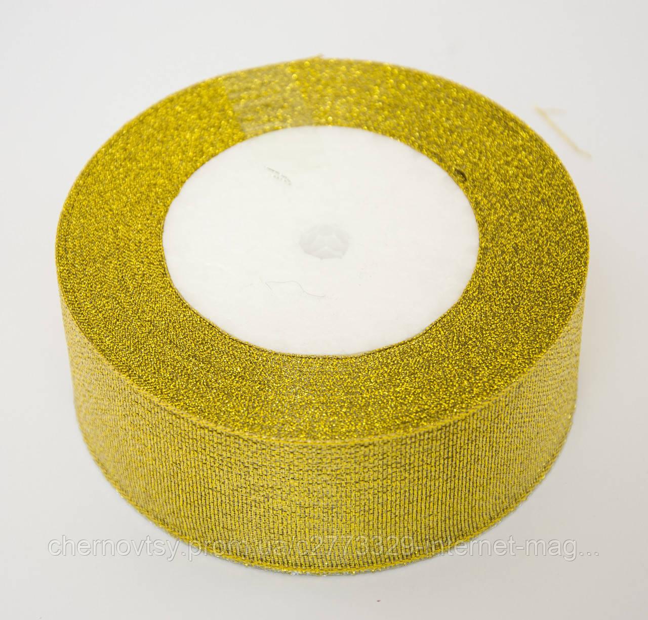 Лента парча 25 ярдов,шириной 0,9 см золотистая