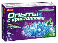 Подарочный набор Опыты с кристаллами набор экспериментов (научные эксперименты и наборы) 0320, фото 1