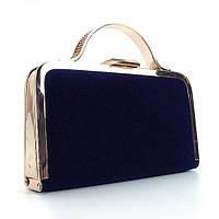 Клатч - бокс женский велюровый, сумочка через плечо синяя Rose Heart 010
