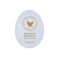 Holika Holika Smooth Egg Skin Peeling Gel Яичный пилинг-гель
