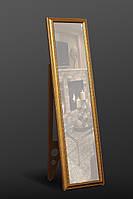 Напольное зеркало в классической золотой раме 1650х400