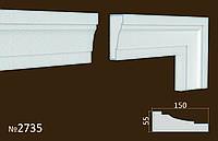 Фасадные (оконные) обрамления №2735 фасадный декор из пенопласта. цену уточняйте