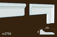 Фасадные (оконные) обрамления №2736 фасадный декор из пенопласта. цену уточняйте
