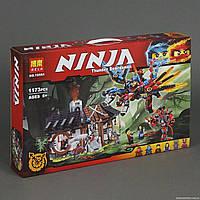 """Конструктор Bela Ninja 10584 """"Кузница Дракона"""" 1173 дет"""