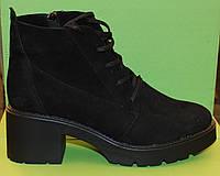 Женские ботинки замшевые на среднем каблуке, женские ботинки от производителя модель В1624-1