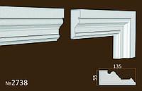 Фасадные (оконные) обрамления №2738 фасадный декор из пенопласта. цену уточняйте