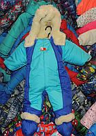 Детский комбинезон-трансформер однотонный голубо-синий