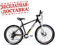 Велосипед горный Ardis 26 ALPINA MTB