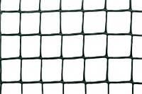 Сетка ограждаюжая полимерная,350 г/м2, ячейка 24х26, 1х25м,Verano,68-900,Киев.
