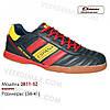 Кроссовки для футбола Veer Demax р-ры 36-41 , фото 4