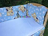"""Защита для детской кроватки 120х60 см, """"Мишки спят"""" голубая"""