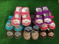 Детские тапочки оптом. Размеры 28-32