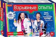 Подарочный набор Взрывные опыты 0391 детский научный набор