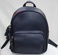 Женский сумка рюкзак кожзам/рюкзаки из экокожи/ сумки женские городские /спортивные