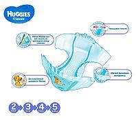 Подгузники Huggies Classic миди 4-9 78шт (3)