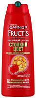 Шампунь Fructis Стойкий цвет для окрашеных волос 250мл
