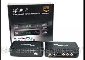 Цифровой эфирный тюнер Т2 Eplutus DVB-128T