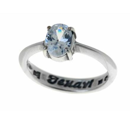 """Кольцо """"Лас"""" с фианитом, покрытое серебром (r66830a0)"""