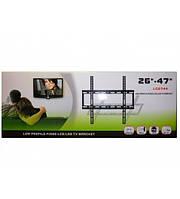 Кронштейн TV LCD-744