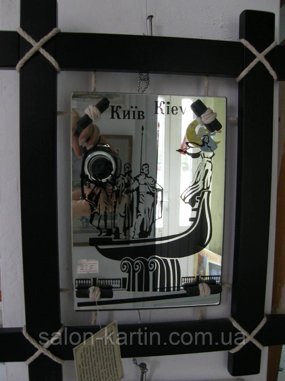 "Картинка на зеркале ""Основатели Киева"""