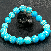 Варисцит синий, Ø10 мм., браслет, 280БРВ