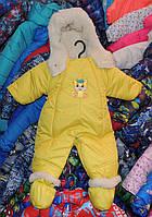 Детский комбинезон-трансформер однотонный желтый