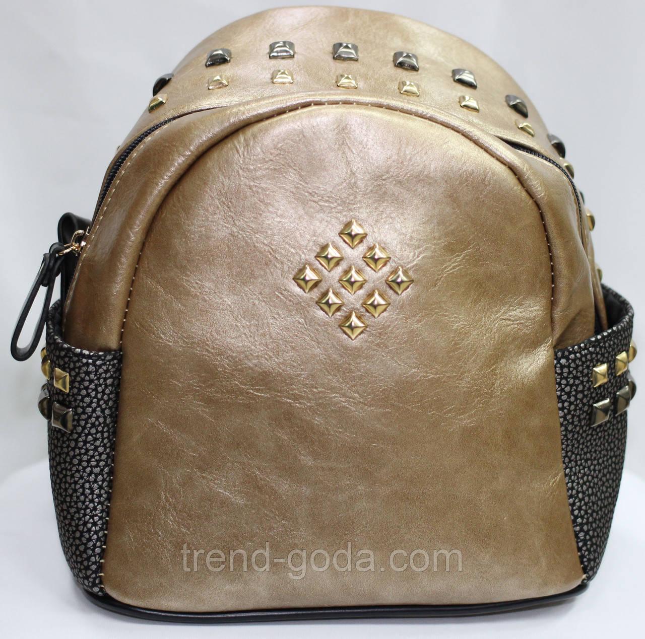 Модный рюкзак женский/сумка рюкзак городской