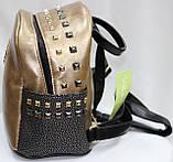 Модный рюкзак женский/сумка рюкзак городской, фото 2