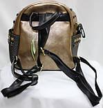 Модный рюкзак женский/сумка рюкзак городской, фото 3