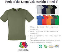 Приталенная футболка Fruit of the Loom Valueweight Fitted T