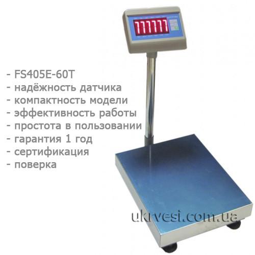Весы товарные FS405E-60T