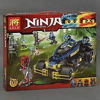 "Конструктор ""NJ"" 31026 Ninjago «Самурай VXL», 448 деталей, в коробке"