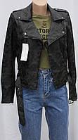 Куртка-косуха молодежная короткая, стиль милитари, черно-серая, р. S, M, L