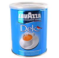Кофе молотый Lavazza Dekaffeinato железная банка 250г.