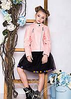 Куртка - косуха для девочки Эмми