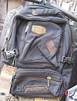 Рюкзак из прочной Gold Be ткани B811 средний