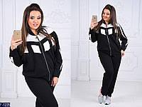 Женский спортивный костюм батальный