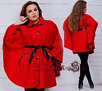 Батальное демисезонное кашемировое пальто-пончо с поясом. Цвета!
