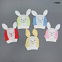 """Шапочка """"Кролик"""" для малыша. 36-42 см"""