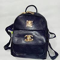 Рюкзак из кожзама, синий