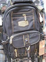 Рюкзак з міцної Gold Be тканини B757 середній