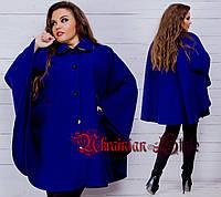 Демисезонное кашемировое пальто-пончо на пуговицах. 6 цветов!
