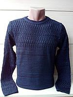 """Джемпер мужской вязаный модный, размеры 46-50 (3 цвета) Серии """" BACARDI """" купить оптом в Одессе на 7, фото 1"""